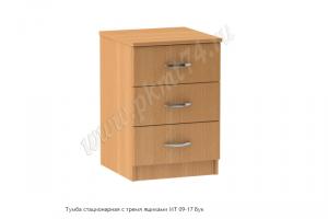 Тумба стационарная с тремя ящиками - Мебельная фабрика «Мебельные технологии»