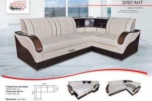 Удобный диван Элегант угловой - Мебельная фабрика «Идеал»