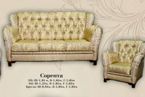 Удобный диван Соренто - Мебельная фабрика «Сервис Мебель»