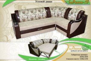 Удобный угловой диван Диана 19 - Мебельная фабрика «Диана»