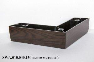 Угловая опора венге - Оптовый поставщик комплектующих «Альфалика»