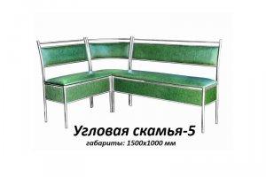 Угловая скамья 5 - Мебельная фабрика «Юлито»