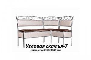 Угловая скамья 7 - Мебельная фабрика «Юлито»