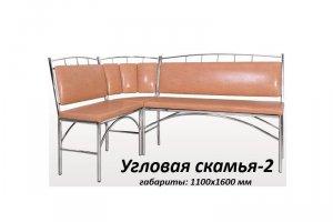 Угловая скамья на кухню 2 - Мебельная фабрика «Юлито»