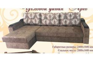 Диван угловой ортопедический Арго - Мебельная фабрика «Магеллан Мебель»