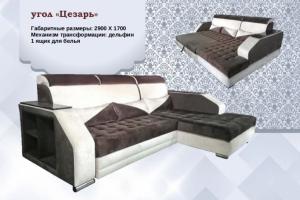 Угловой диван Цезарь - Мебельная фабрика «АВА»