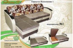 Угловой диван Диана 10-1 - Мебельная фабрика «Диана»