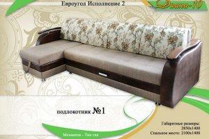 Угловой диван Диана 10-2 - Мебельная фабрика «Диана»