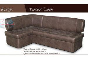Угловой диван для кухни Консул - Мебельная фабрика «Евростиль»