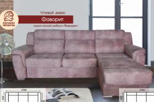 Угловой диван Фаворит - Мебельная фабрика «Регион-мебель»