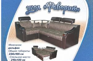 Угловой диван Фаворит - Мебельная фабрика «Мебель Люкс»