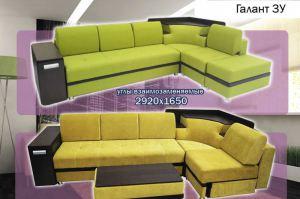 Угловой диван Галант 3У - Мебельная фабрика «Галант»