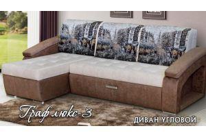 Угловой диван Граф Люкс 3 - Мебельная фабрика «РаИра», г. Ульяновск