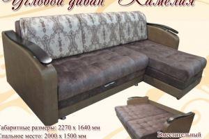 Угловой диван Камелия - Мебельная фабрика «Магеллан Мебель»