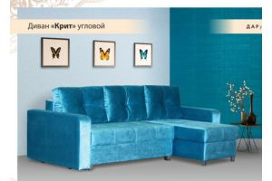 Угловой диван Крит - Мебельная фабрика «ФСМ Дарди», г. Ижевск