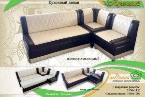 Угловой диван Кухонный со спальным местом - Мебельная фабрика «Диана»