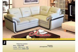 Угловой диван Лион - Мебельная фабрика «Новый Стиль»