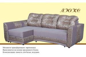Угловой диван Люкс - Мебельная фабрика «Suchkov-mebel»