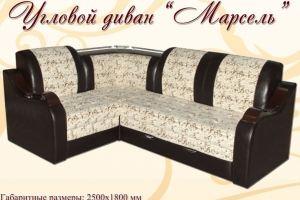 Угловой диван Марсель - Мебельная фабрика «Магеллан Мебель»
