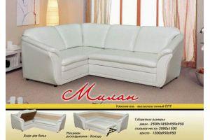 Угловой диван Милан - Мебельная фабрика «Новый Стиль»