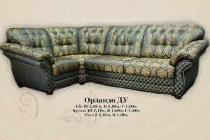 Угловой диван Орландо ДУ - Мебельная фабрика «Сервис Мебель»