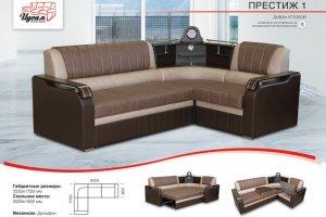 Угловой диван Престиж 1 - Мебельная фабрика «Идеал»