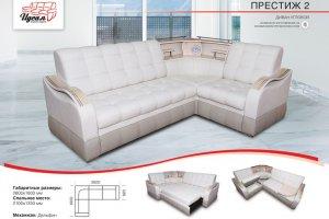Угловой диван Престиж 2 - Мебельная фабрика «Идеал»