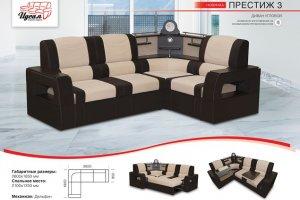 Угловой диван Престиж 3 - Мебельная фабрика «Идеал»