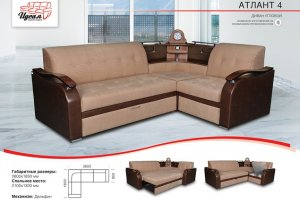 Угловой диван с баром Атлант 4 - Мебельная фабрика «Идеал»