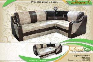 Угловой диван с баром Диана 2 - Мебельная фабрика «Диана»
