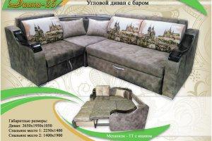 Угловой диван с баром Диана 25 - Мебельная фабрика «Диана»