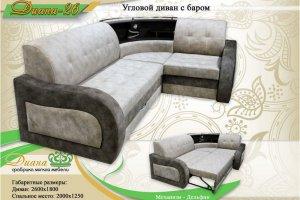 Угловой диван с баром Диана 26 - Мебельная фабрика «Диана»