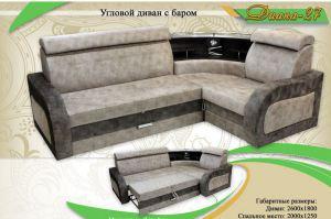 Угловой диван с баром Диана 27 - Мебельная фабрика «Диана»