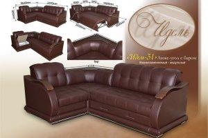 Угловой диван с баром Идель 31 - Мебельная фабрика «Идель»