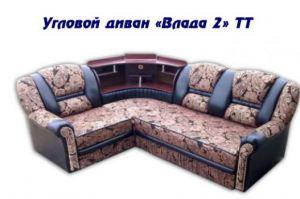 Угловой диван с баром Влада 2 - Мебельная фабрика «Влада»
