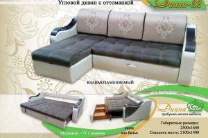 Угловой диван с оттоманкой Диана 22 - Мебельная фабрика «Диана»