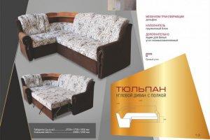 Угловой диван Тюльпан с полкой - Мебельная фабрика «АСМАНА»