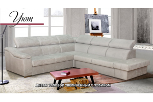 Угловой диван Уют с увеличенным пуфиком - Мебельная фабрика «Жемчужина»