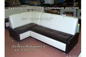 Кухонный диван со спальным местом Селена-Мальвина 4 - Мебельная фабрика «Домосед»