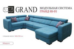 Угловой модульный диван Гранд 6Б-01 - Мебельная фабрика «Ивушка»