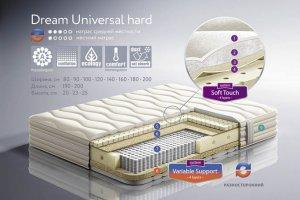 универсальный разносторонний матрас Dream Universal Hard - Мебельная фабрика «Dream land», г. Москва