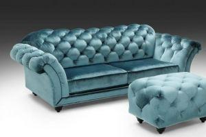 Уютный диван Хилтон - Мебельная фабрика «Логос-юг»