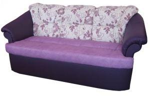 Уютный диван Престиж дельфин - Мебельная фабрика «Европейский стиль»