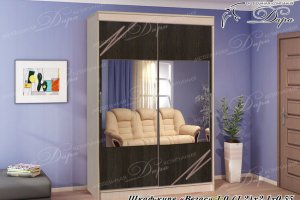 Шкаф-купе Вегас - Мебельная фабрика «Дара»