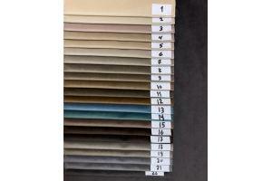 Ткань мебельная Велюр 963 - Оптовый поставщик комплектующих «Анис Текс»