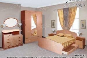 Спальня Верона - Мебельная фабрика «Дара»