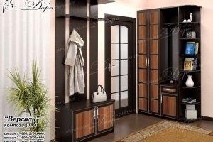 Прихожая Версаль-4 - Мебельная фабрика «Дара»