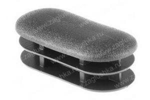Заглушка 110512602 - Оптовый поставщик комплектующих «ЗАГЛУШКА.Ру»