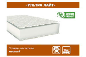 Жесткий беспружинный матрас УЛЬТРА ЛАЙТ - Мебельная фабрика «Сибирь»