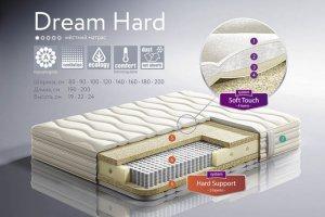 жёсткий матрас Dream Hard - Мебельная фабрика «Dream land», г. Москва